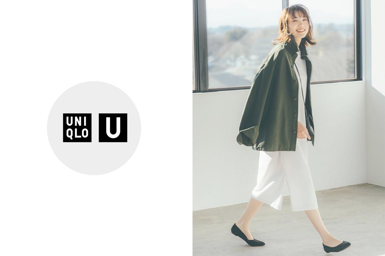 uniqlo U a-line one-piece t-shirt dress 2021 how style