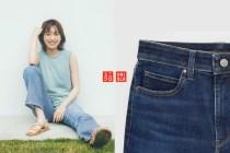 UNIQLO 下一條神褲:哪怕只是小細節,雙腿直接等比增長!