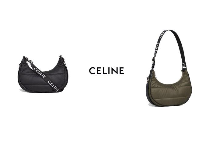 悄悄上架 Celine 男裝區的低調手袋:喜愛極簡穿搭的女生必注意!