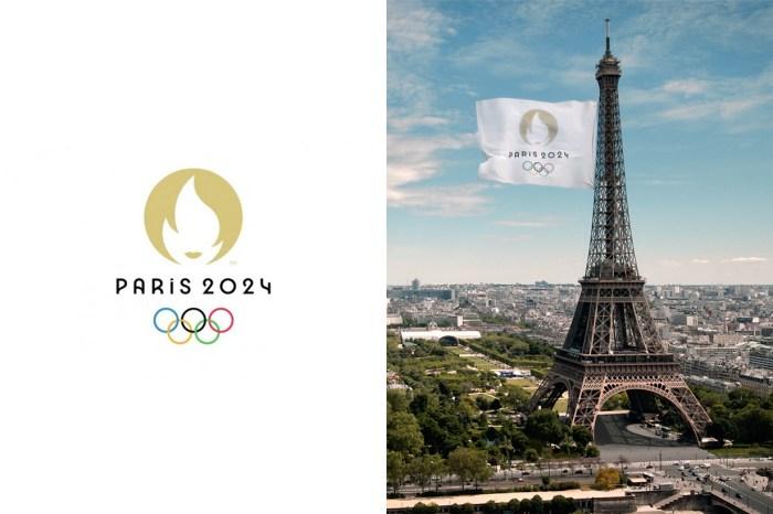 東京奧運閉幕亮點:接棒的 2024 巴黎奧運 Logo 中藏了什麼秘密?