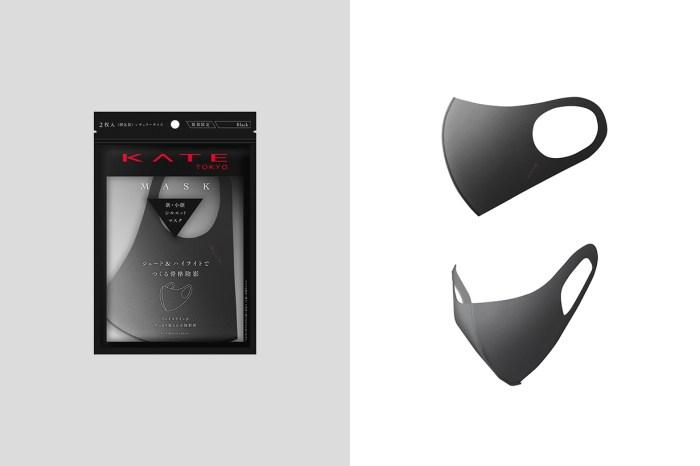被日本女生私藏:Kate 人氣「小顏口罩」一推出新設計迅速引起關注!