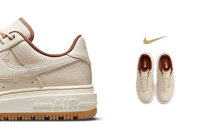 不只視覺增高,Nike 新上架這雙奶茶色 Air Force 1 還有滿滿細節!
