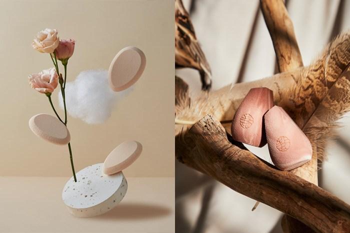 化妝工具也能那麼美:點胭脂「鳥語集」系列美妝蛋還有這個貼心細節!