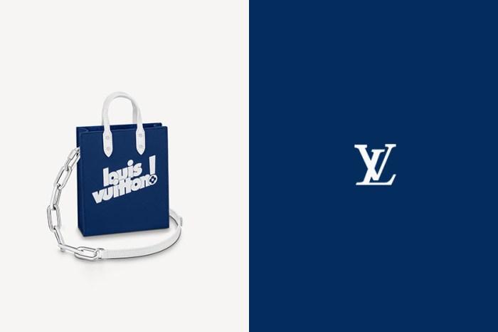 揹起來可愛:Louis Vuitton 新上架迷你小藍包,時髦女生蠢蠢欲動!