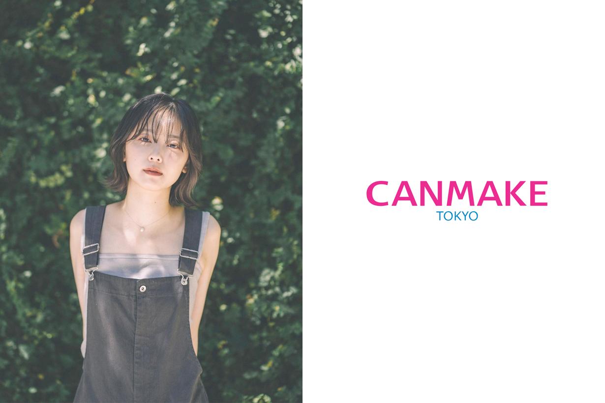 canmake ebay ranking mermaid skin gel japan 2021
