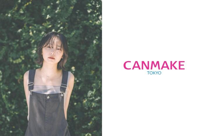 日本 ebay 排行榜:Canmake 這項化妝品,竟比保健食品還熱門!