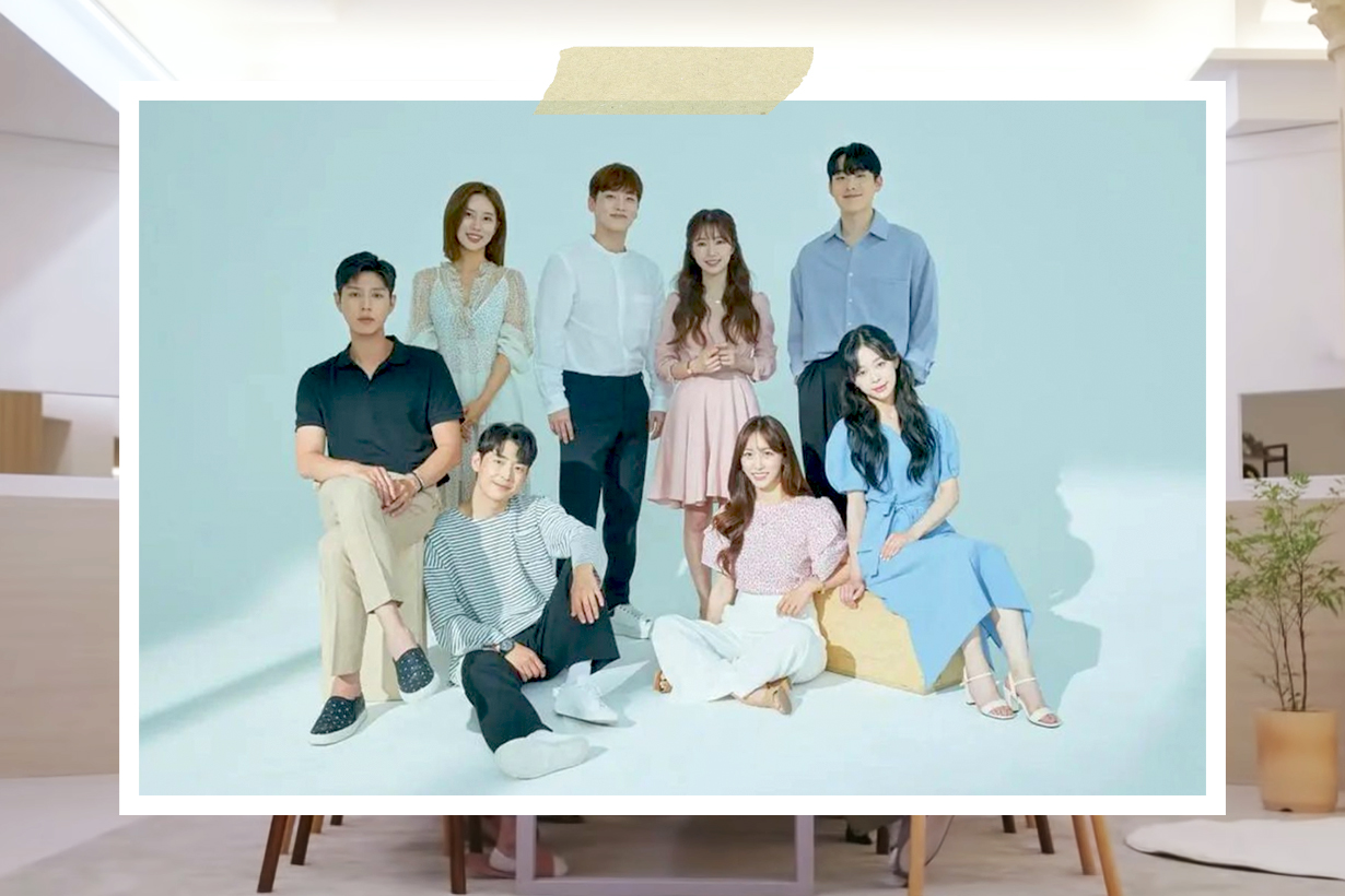 EXchange Korean reality show variety show Lovers Ex-lovers love relationship Love wisdom Break up