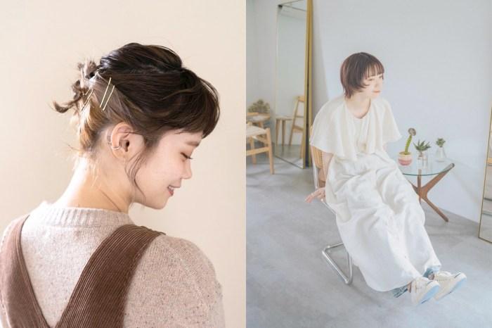 馬尾綁不起來也沒關係:原來耳下短髮,也能換上可愛的日系編髮!