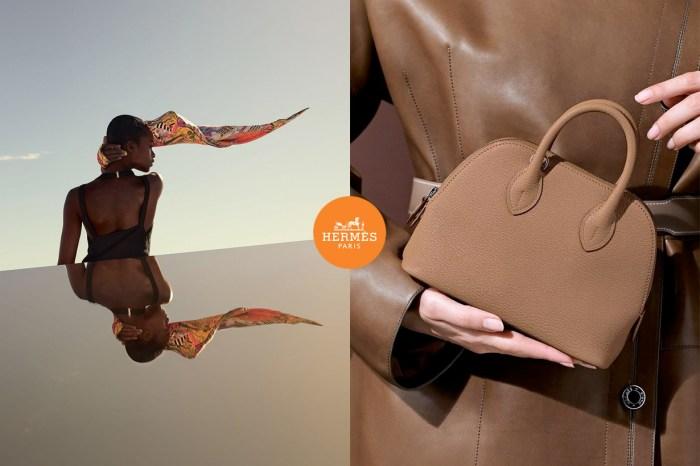 你不認識的 Hermès:無關時尚與商業,卻支撐著未來!