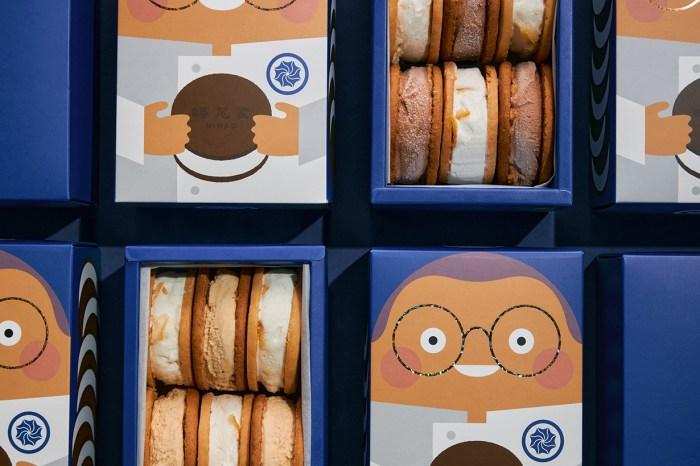 蜷尾家雪餅又來了:消化餅抹上花生醬,回憶美好的三明治冰淇淋!