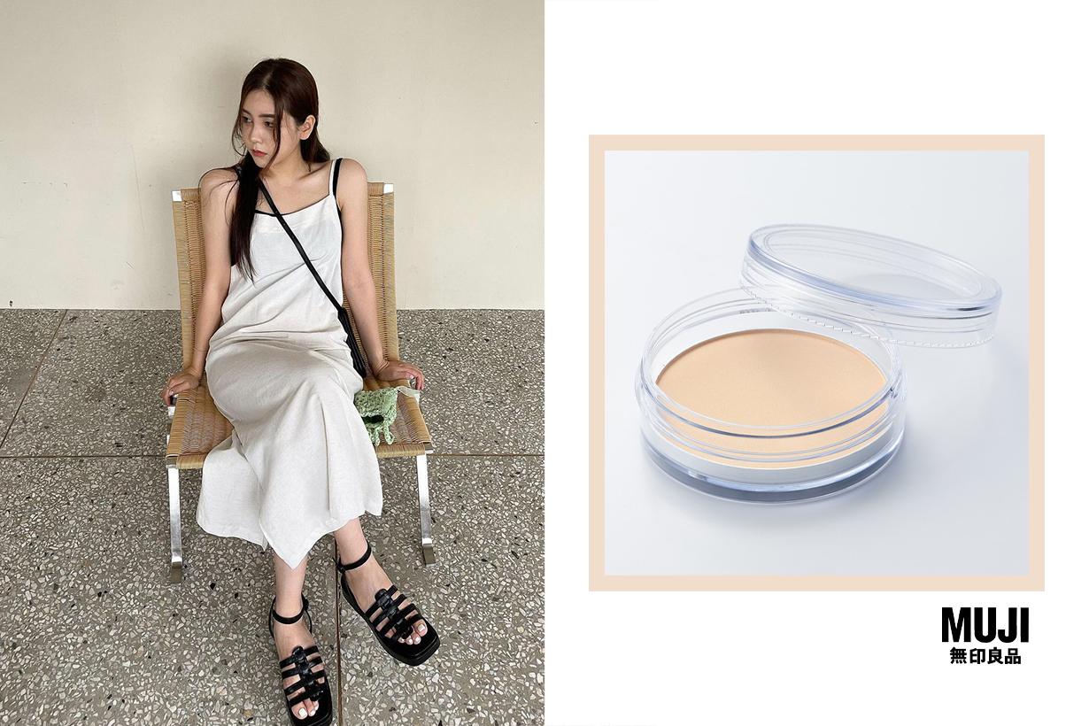 Japan Muji UV Loose Powder Presto Type 11g Natural Cosmetics Makeup Base Makeup Japanese Girls