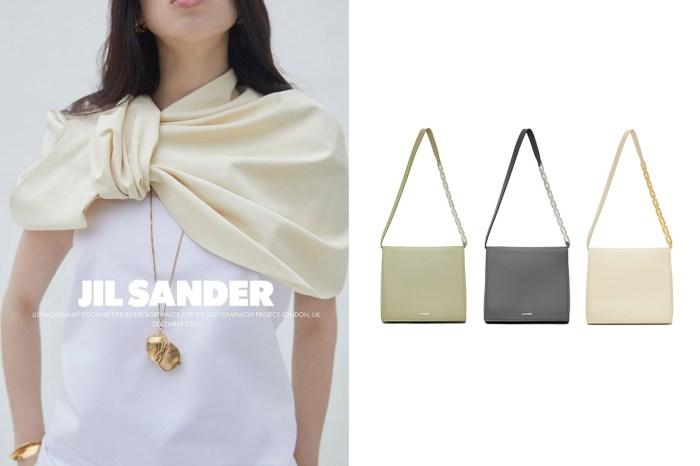 Jil Sander 極簡手袋再添一枚,加上金屬鏈細節讓女生們一秒傾心!