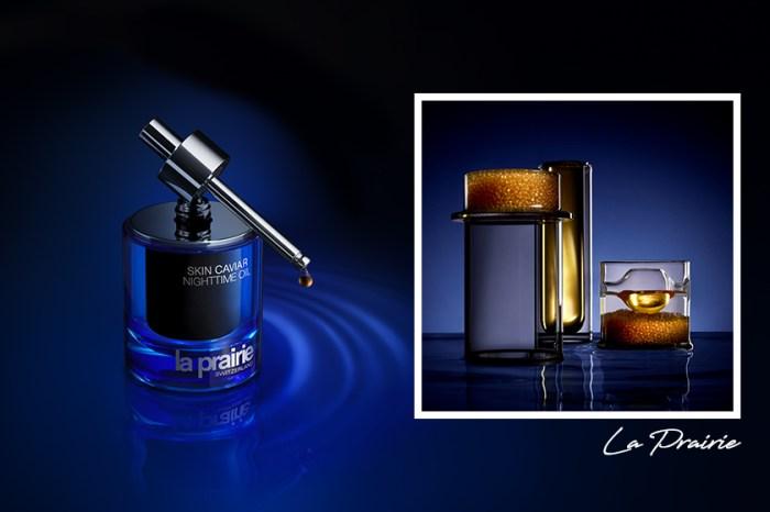 淡紋、緊緻、光滑就靠這瓶:鈷藍色之晚間修護奧秘, 拆解魚子背後的強大力量!