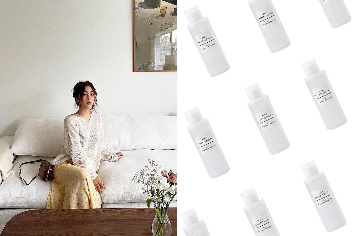 Japan Muji Eye Make Up Remover Japanese Skincare Japanese Makeup Cosmetics Staycation essentials japanese girls