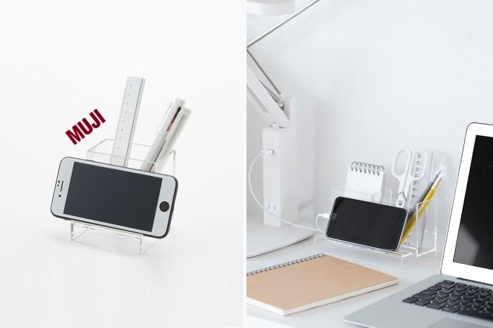 三款 MUJI 人氣手機收納支架,你可能在店裡錯過的平價好物!