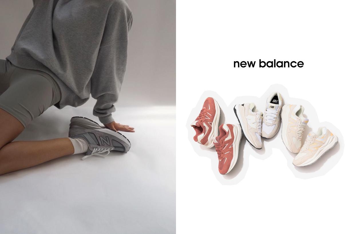 new balance  IU new color 2021