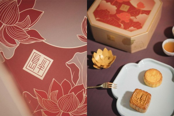 The Bee Club 會員福利:奢華的代名詞!送你半島的奶黃月餅,讓你跟摯愛渡中秋!