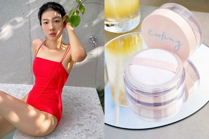韓國女生戶外活動都靠它!這款碎粉不但控油收毛孔,還可讓皮膚降溫!