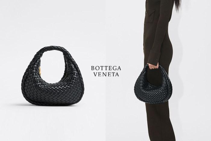 強勢來襲:Bottega Veneta 時髦半月迷你包 ,一推出空降 It Bag 榜單!