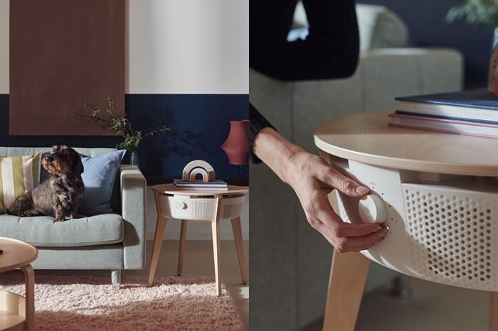 小空間救星:IKEA 推出茶几式空氣清淨機,未上架已掀起熱議!