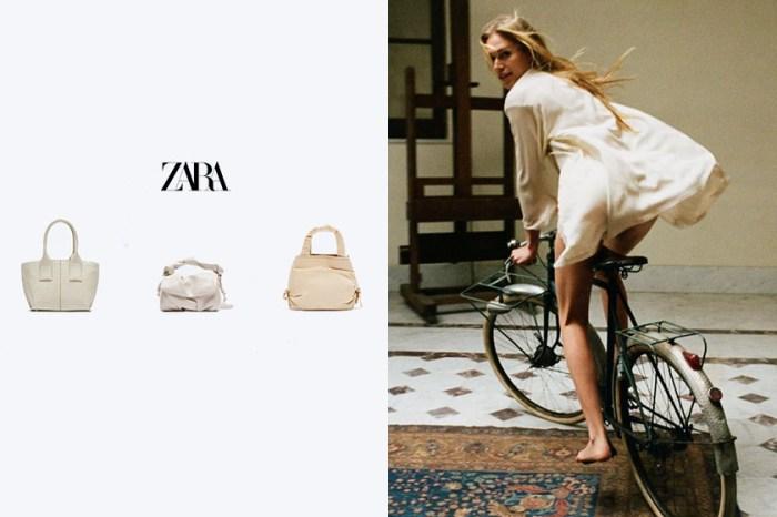 剛上新就動心:ZARA 最有潛力手袋,本季有哪幾款入選?