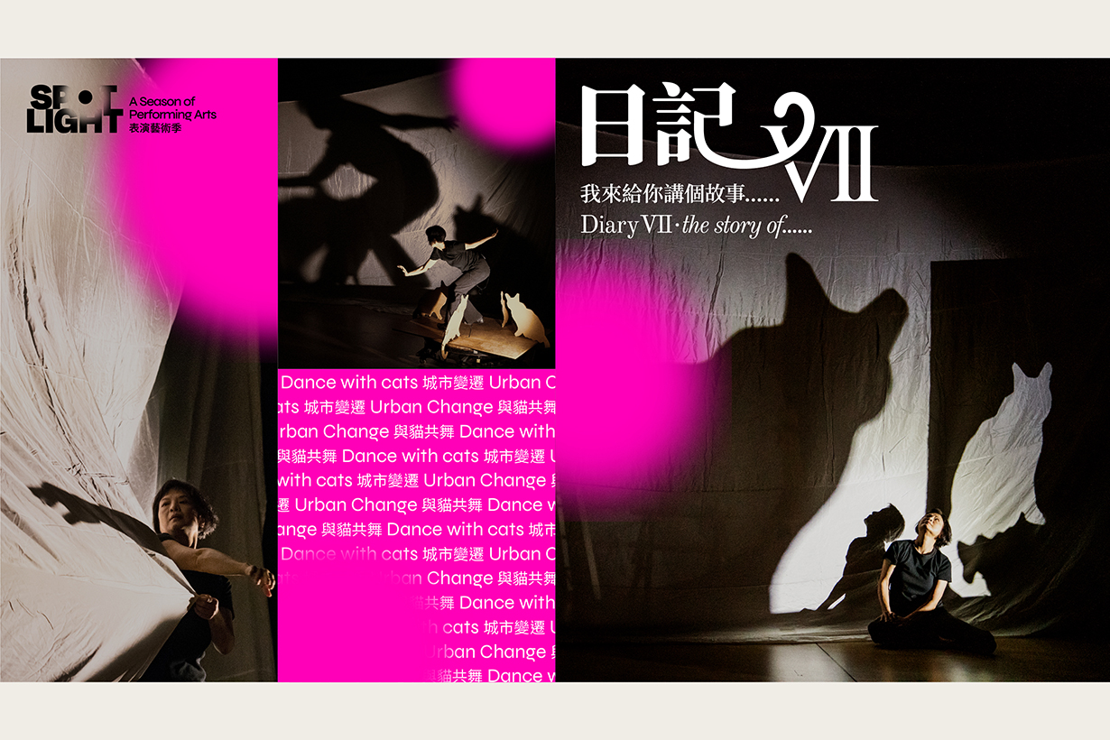 tai-kwun-art-programme