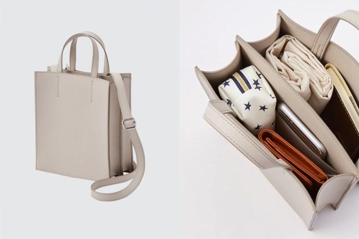 打造 Affordable Chic 就靠它!Uniqlo 這款手提包一拿上手就高級感滿分!