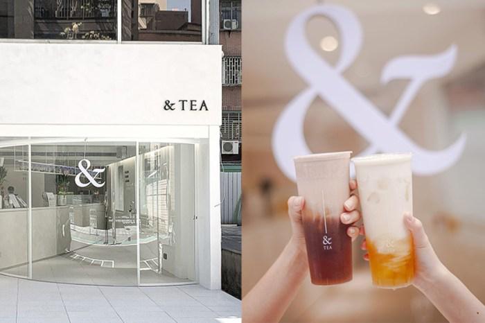 炎夏最需要的一杯清涼:極簡風純白設計的「&TEA」成為下一個打卡熱點!