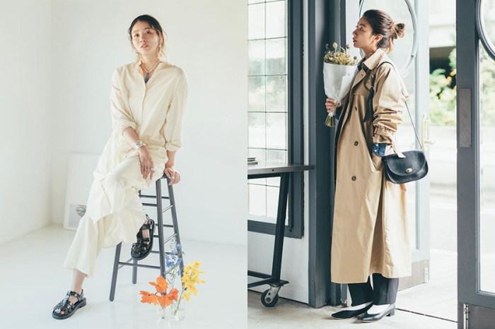 專為高個子女生設計:日本小眾品牌 LILAC a DAY 讓身材不同也能穿出自信!