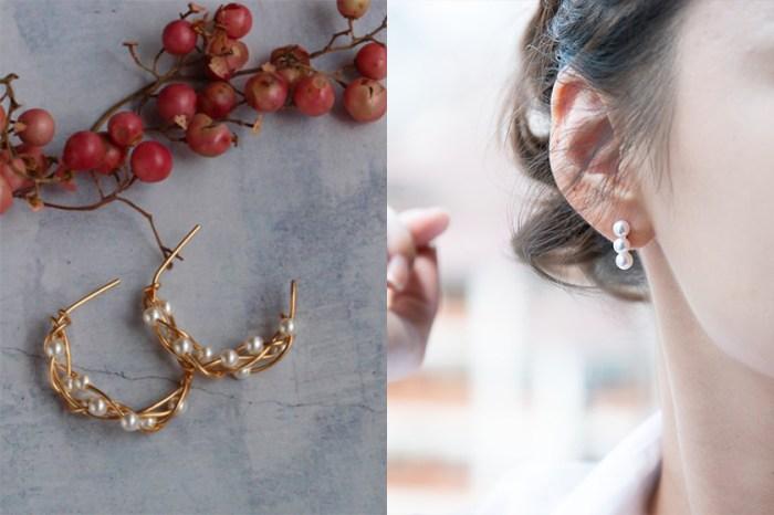 優雅點綴秋冬造型:女生們都不想錯過的 5 個小眾珍珠首飾品牌!