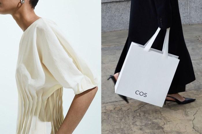 在邁入倫敦時裝週之際,COS 換下使用 14 年的 Logo,新視覺更加極簡!