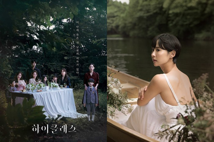 上流社會女人之間的謊言與秘密:韓劇《High Class》剛播出就引起熱議!