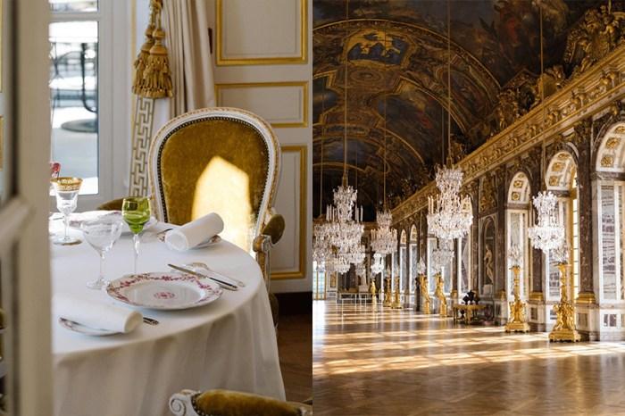 體驗穿越時空的華麗宮廷生活:巴黎凡爾賽宮「Le Grand Contrôle」酒店正式開幕!