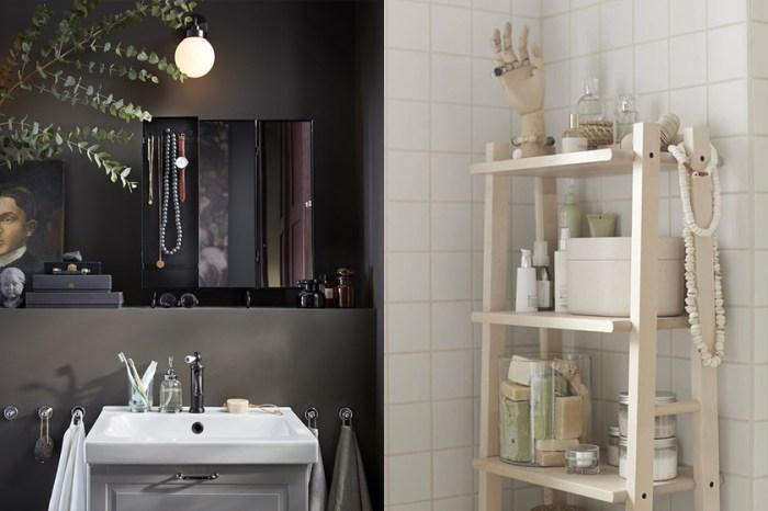 每天踏入浴室都有好心情:不知道該怎麼佈置,從 IKEA 收納小物清單下手!