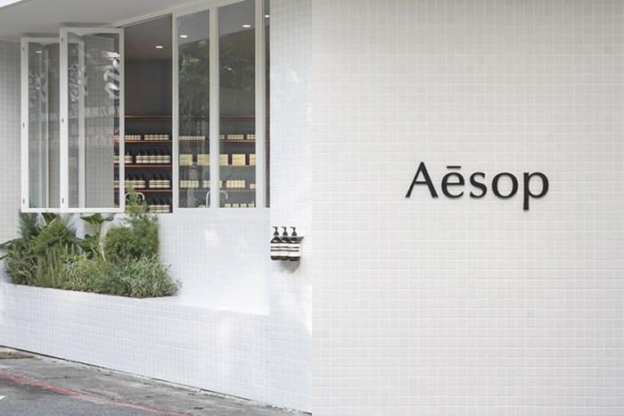 走進新開幕 Aesop 永康街概念店,簡約純白的設計中藏有特殊寓意!
