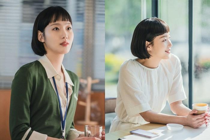 金高銀新韓劇《柔美的細胞小將》大受好評,喚醒每個女生腦內的戀愛小劇場!