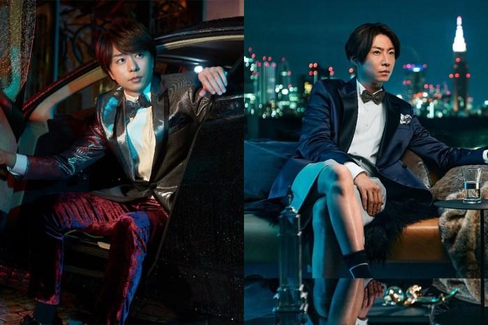 嵐 Arashi 櫻井翔、相葉雅紀同時宣布婚訊,讓粉絲都誤以為兩人結婚了!