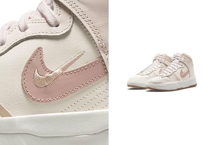 迷你勾勾+溫柔玫瑰粉:Nike 這雙細節滿點的 Dunk High Rebel 讓人少女心爆發!