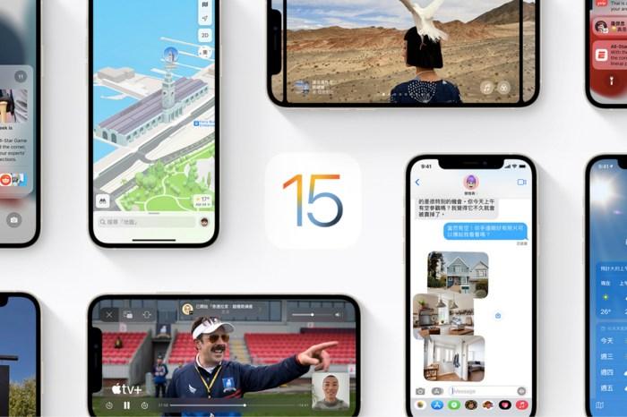 讓 iPhone 變更聰明:iOS 15 上線,5 個讓人迫不及待更新的功能!
