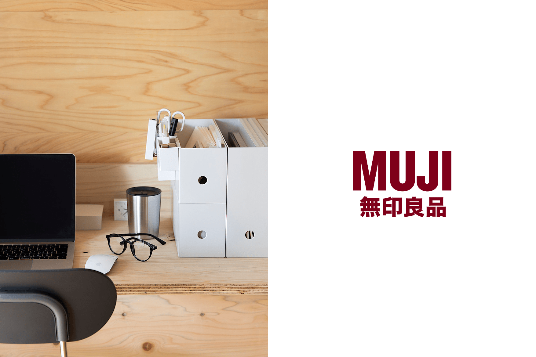 6 highly recommended stationaries from Muji
