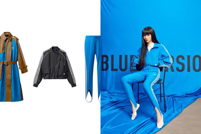 內行人說這系列最時髦,adidas Originals 即將登場的「Blue Version」