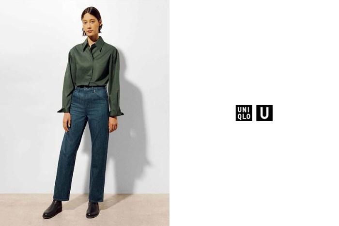 被譽為完美長腿+俐落輪廓:UNIQLO U 高腰牛仔褲新經典款!