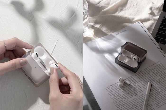 就差一個便宜又耐看的殼,日本小眾品牌的冰塊 AirPods Case!