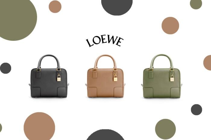 可能是 Loewe 最低調的手袋:經典回歸,小方包迷人的剛好!