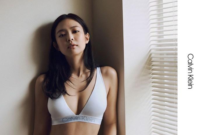 Jennie、Kaia Gerber 性感陣容:Calvin Klein 全新秋季廣告,荷包守不住!