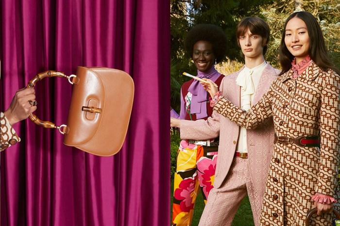 首度開設 Gucci Vault線上概念店,販售稀有 Vintage 復古單品!