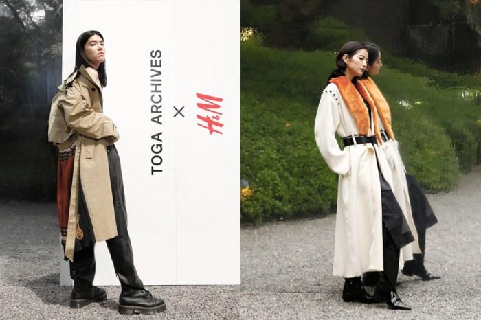 TOGA x H&M 日本開賣只花 10 分鐘售罄,台灣、香港下午請準備好!