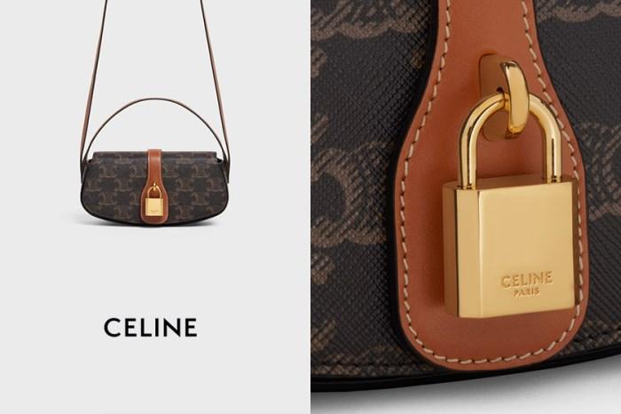 CELINE 潛力黑馬新品,哪一款手袋尺寸超迷你但呼聲超高?