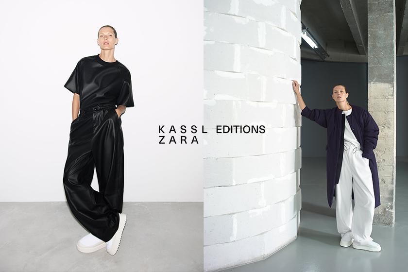 ZARA x KASSL Editions capsule 2021