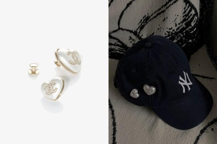 優雅街頭感:Chanel 遇上棒球帽,一組的愛心胸針這樣用最仙!